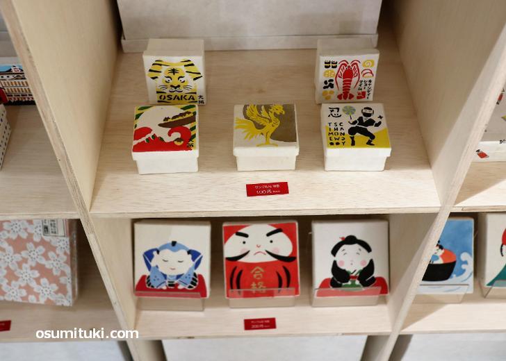 かわいい紙の小箱(サンプル特価100円)