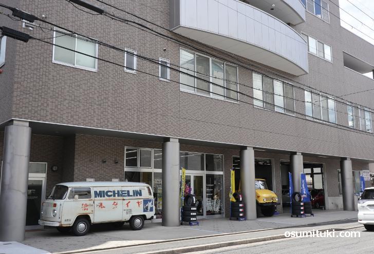 五条春日で新店オープンした「橋本コーポレーション 五条春日店」