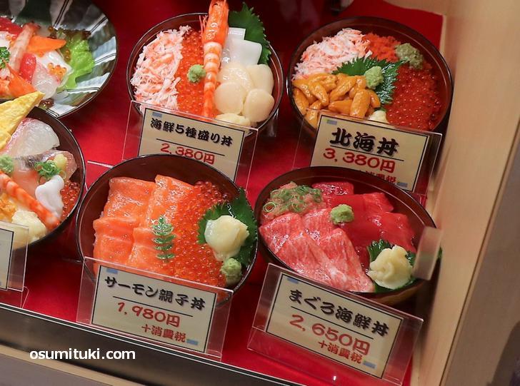 海鮮丼はそれなりのお値段です