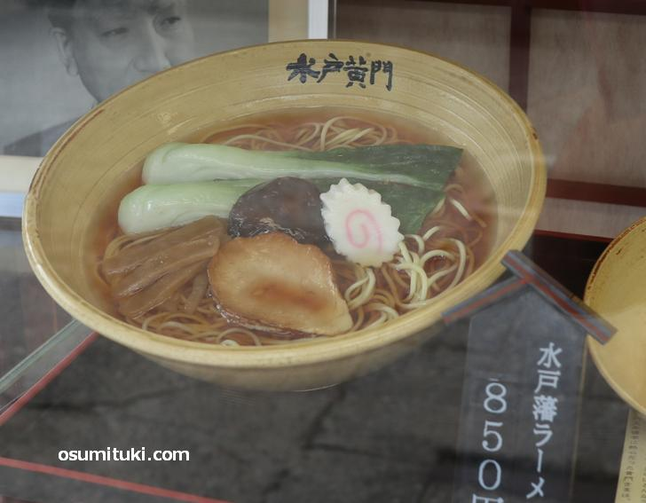 水戸藩ラーメ(850円)もあります
