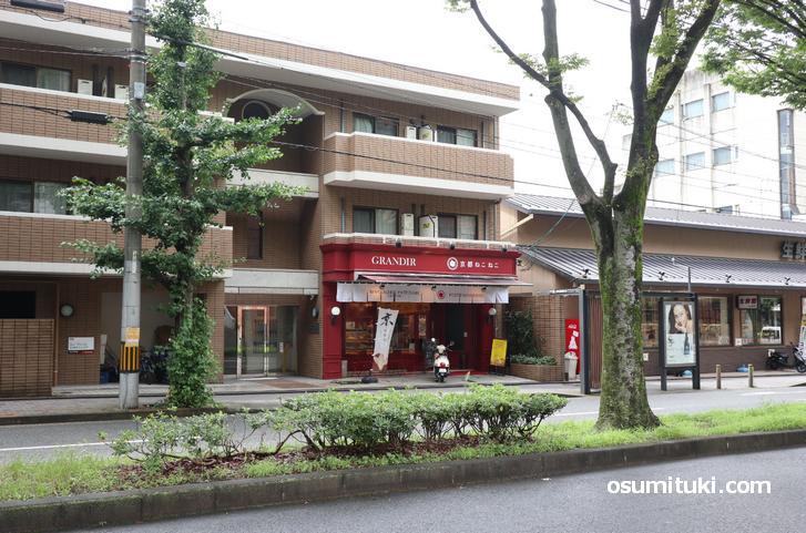 2020年7月24日オープン 京都ねこねこ GRANDIR 北白川店