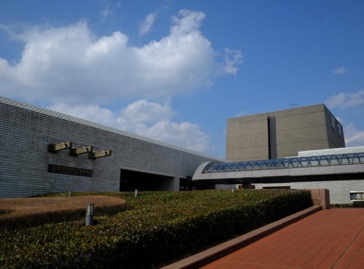 現在は国立歴史民俗博物館があります