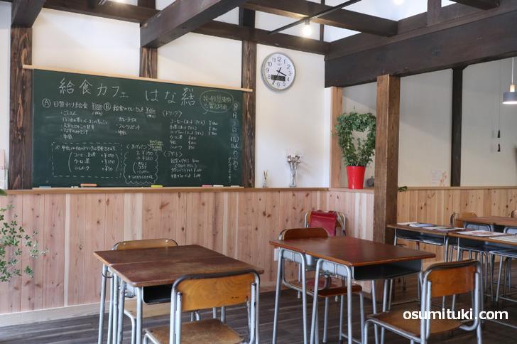 2020年7月20日オープン 給食カフェ はな結 (福井県、熊川宿)