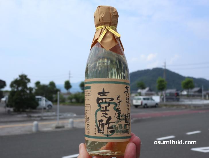とば屋酢店の看板商品「壺之酢(360ml)」