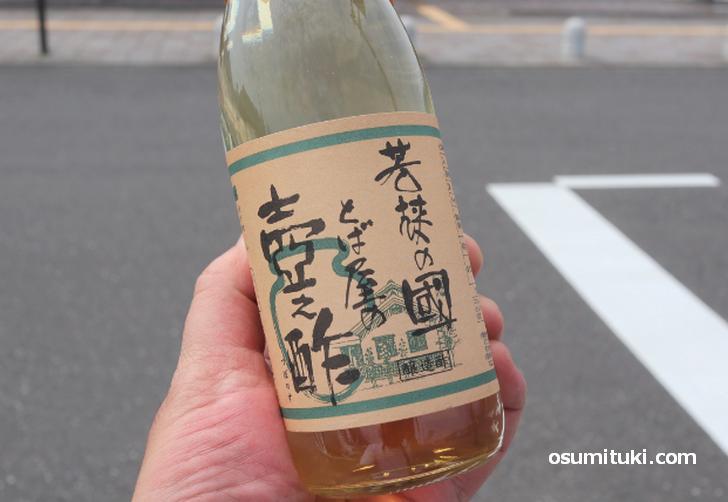 シッカリと酢の味わいだがツンとしない軽やかなフルーティーな香り(壺之酢)