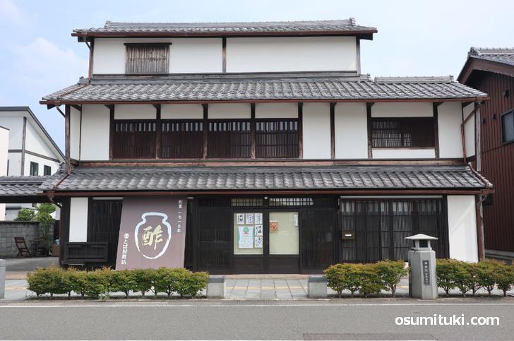 小浜駅近くに支店「とば屋酢店 酒井店」もオープンしています