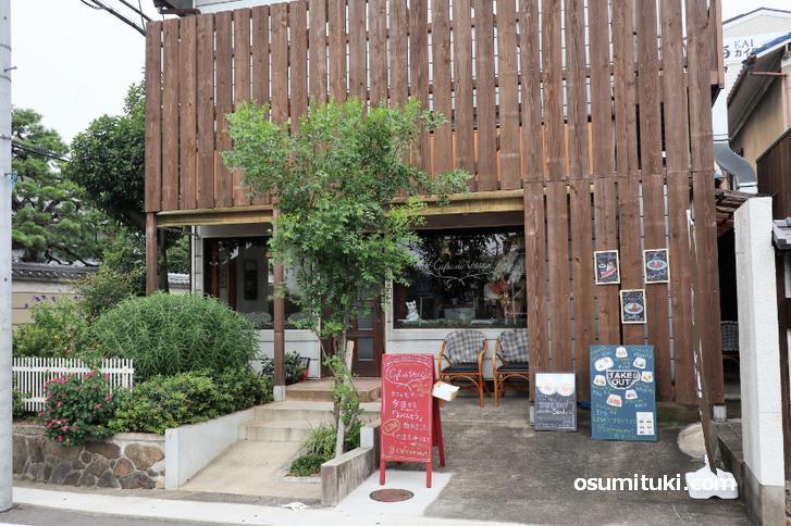 2020年8月7日オープン Cafe de Vert(カフェ・ド・ヴェール)