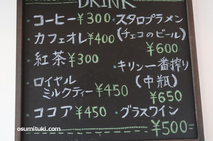 ドリンクメニューもあり、コーヒー300円からです(Cafe de Vert)