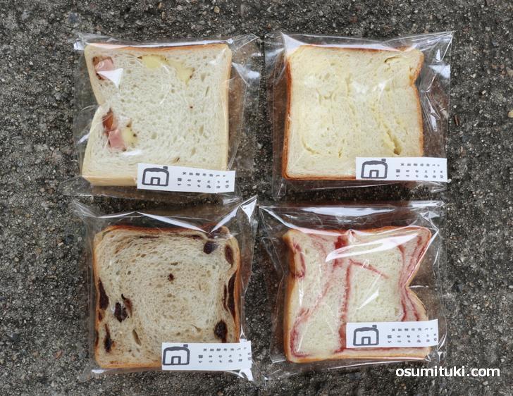 パンは1切れ(120円)から購入可能です