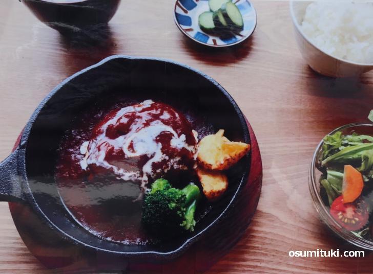 食事メニューがとても充実していました(Kintoto)