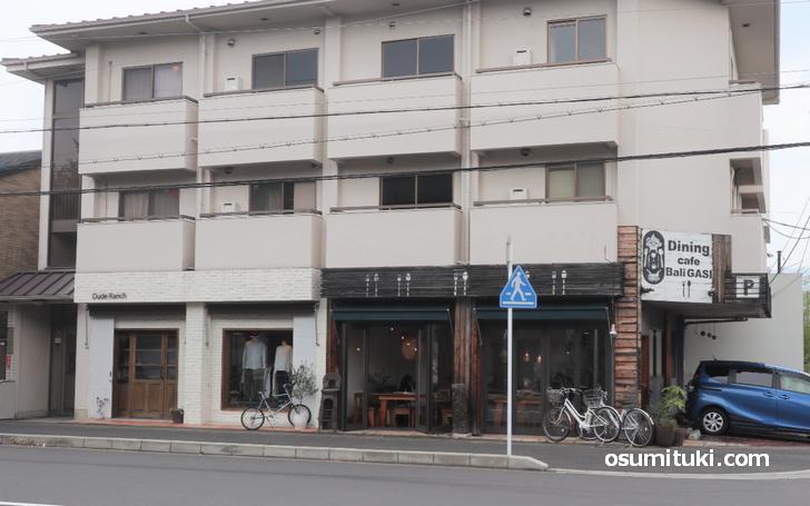 ダイニングカフェ・バリガシ京都北山