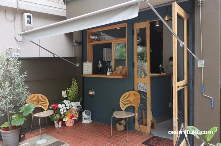 2020年8月7日オープン coffee roast Yui (京都コーヒー、烏丸紫明)