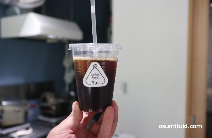 アイスコーヒー(300円)