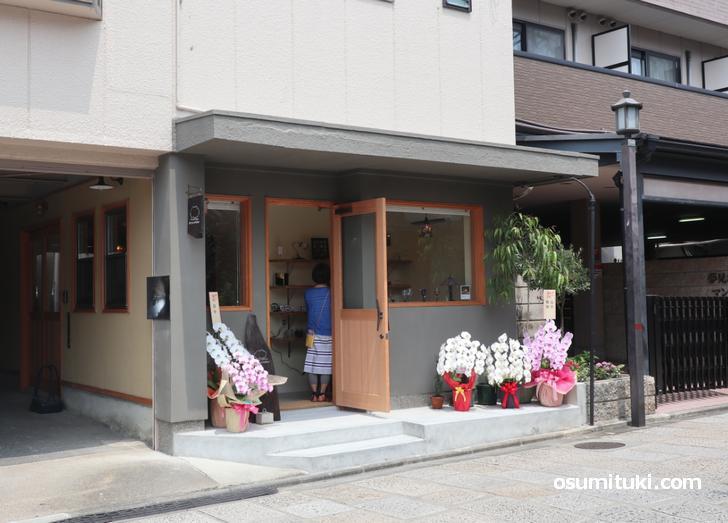 2020年8月8日オープン 器とカフェバー mokumoku
