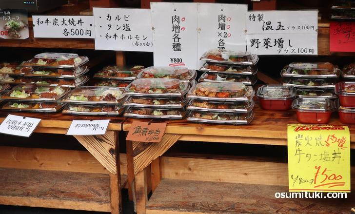 牛京(ごきょう)で売られている肉弁当の数々