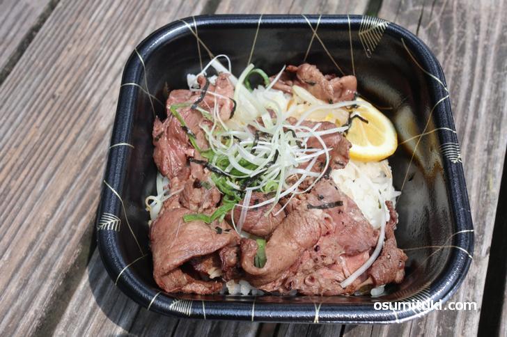 土曜日は牛タン丼が500円!