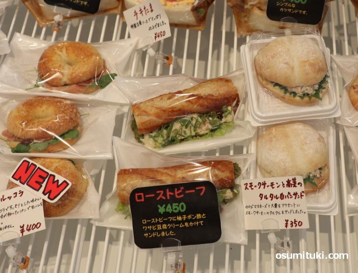 パゲットを使ったサンドイッチもあります