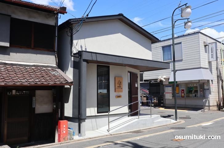 京阪電車「墨染駅」の商店街にあるお店です