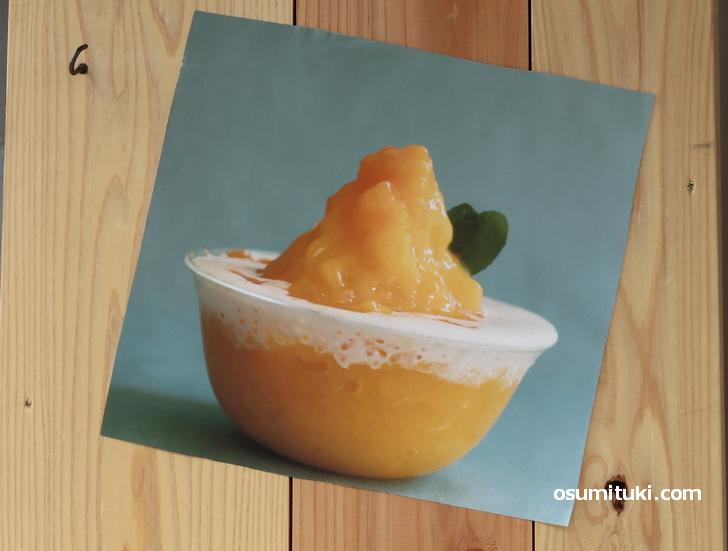 定番のマンゴーかき氷(780円)