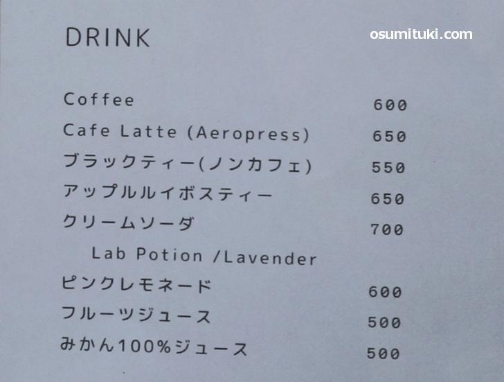 ドリンクメニュー、コーヒーは栃木県小山市の「Cafe FUJINUMA」さんのものを使用