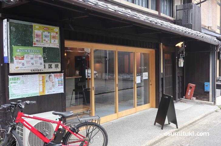 お店の場所は櫛笥通(くしげどおり)七条上る