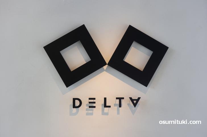 お店の名前は「DELTA」すぐ近くには鴨川デルタがある