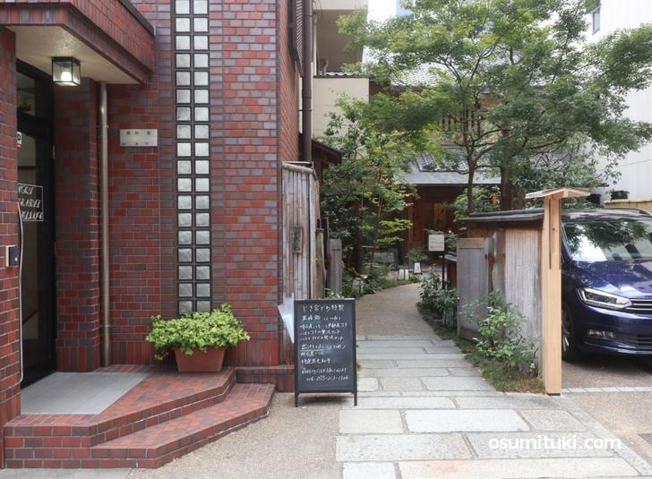 京うな和本店の場所は四条堺町上ル右側