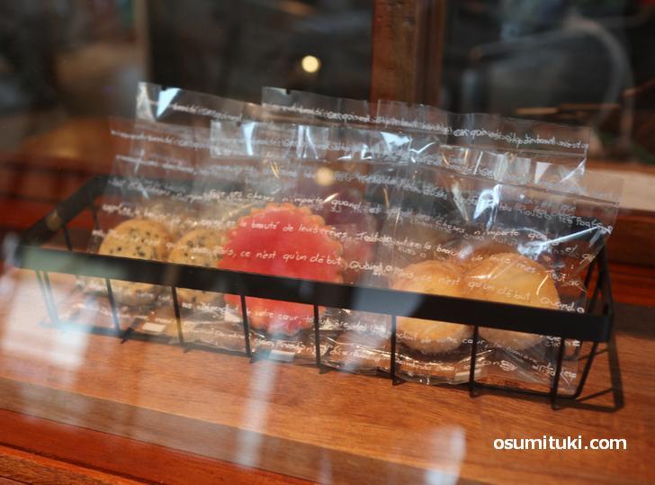 焼き菓子は1袋150円です(carrycafe.v)
