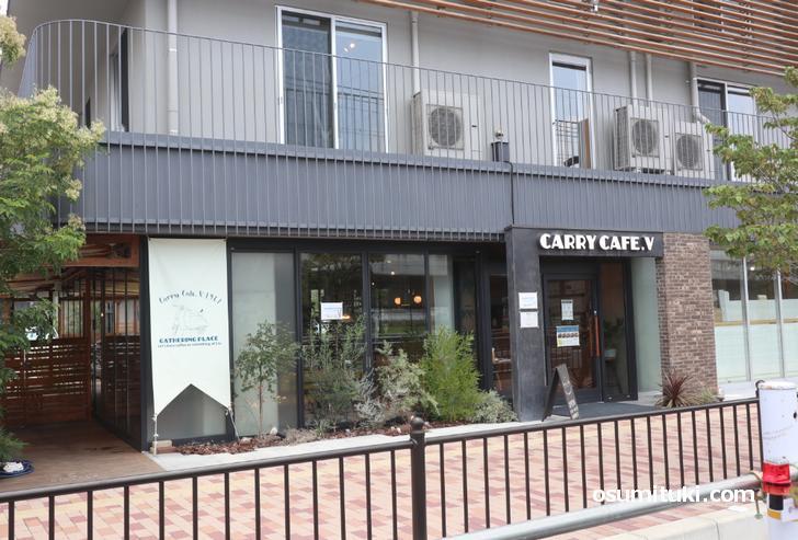 carrycafe.v(表口の写真)