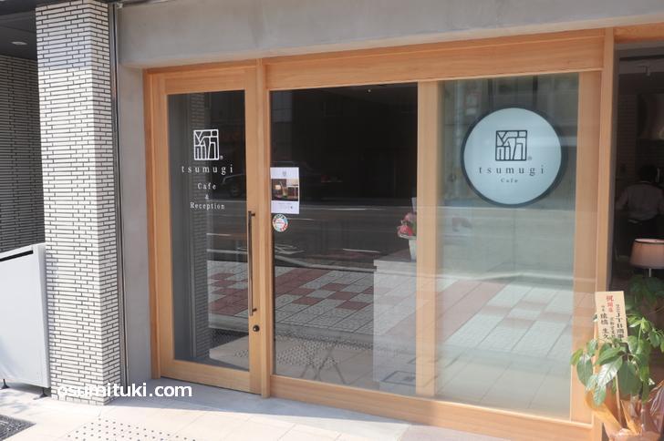 tsumugi cafe(店舗外観写真)