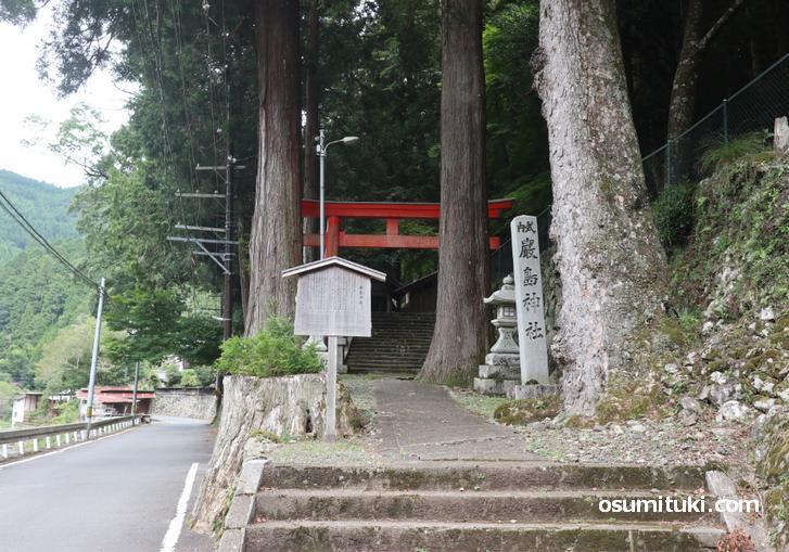 内式 嚴島神社(天津石門別稚姫神社)