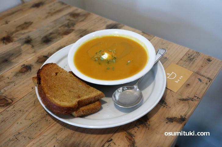 本日のスープ(パン付き)700円