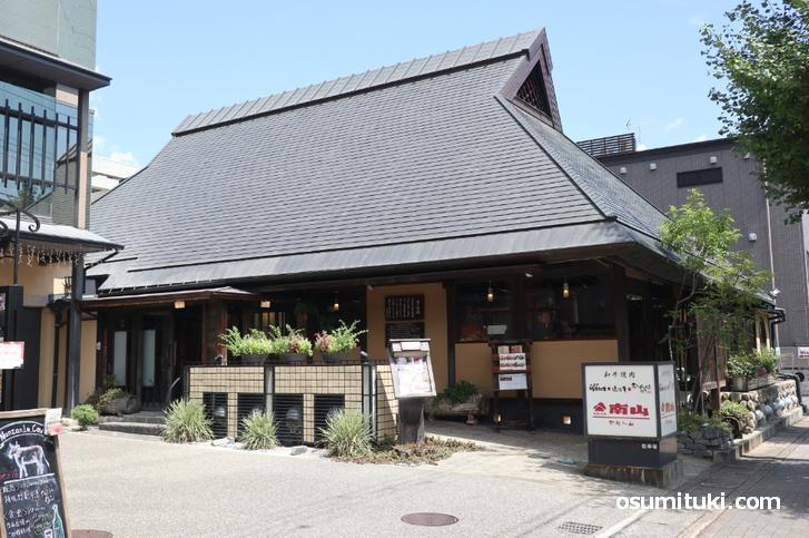 京たんくろ和牛が食べられる「南山 本店」京都市左京区