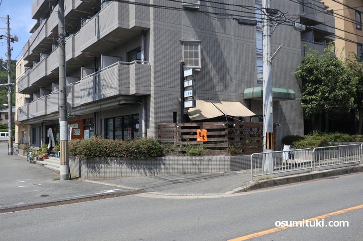 ベーカリーカフェtt(京都市山科区)へ行って来た
