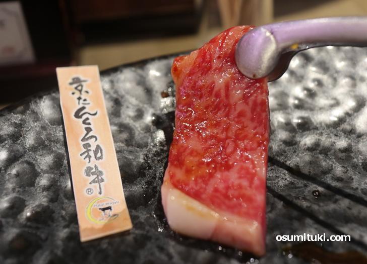 京たんくろ和牛 はむしろ京都市内で食べるのがいい