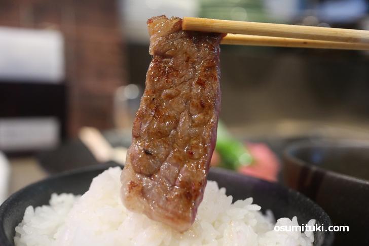 京たんくろ和牛 が食べられるお店は京都市北区「南山 本店」