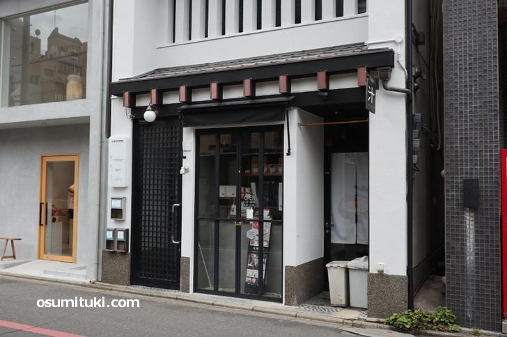 該当住所にあるのは別のお店(究極のブロッコリーと鶏胸肉 京都店)