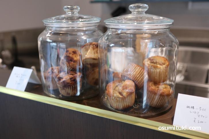 自家製焼き菓子とプリンにカレー、コーヒーは3つの焙煎所を採用