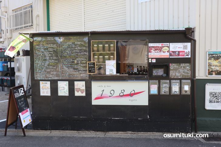京都・西京極に「世界中のコーヒーをお手頃価格で飲めるスタンドカフェ」がある