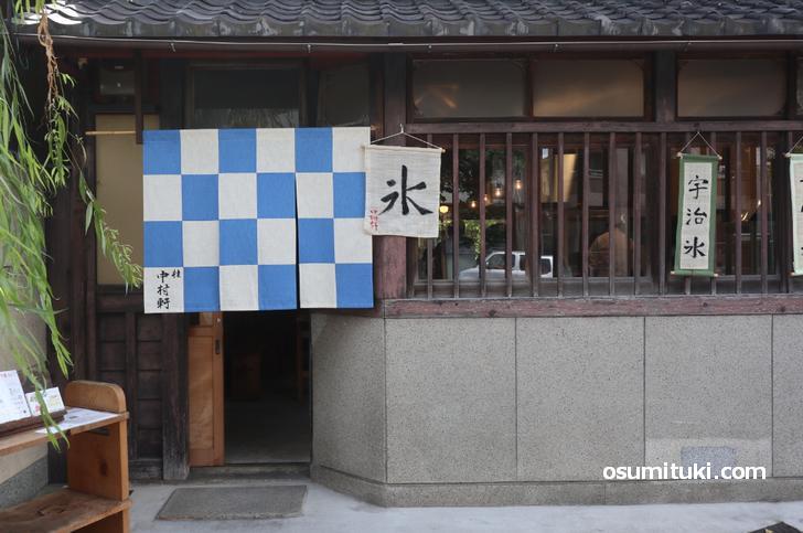 和風の趣がある店舗で、店内もとても素敵なお店です