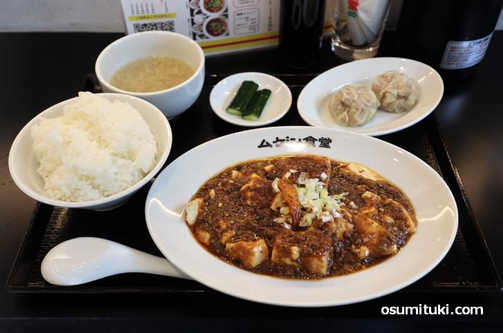 マーボードウフ定食(930円)