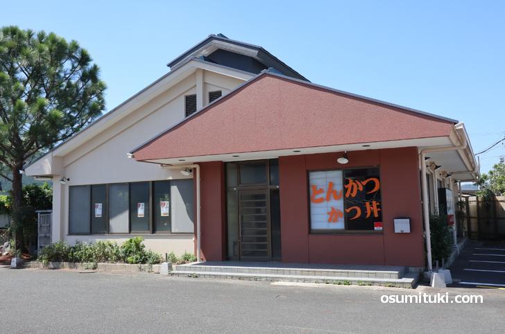 とんかつ茶屋 ひろ喜 亀岡店(店舗外観写真)