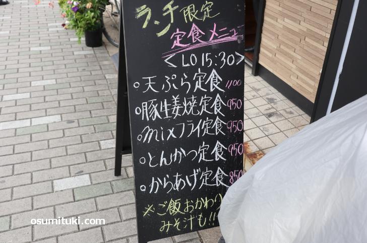 ラーメンよりも定食とうどんがメイン(G麺 府庁前店)