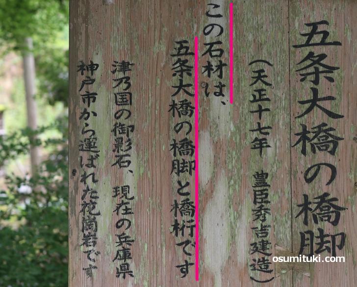 橋脚は豊臣秀吉の時代、橋桁は江戸時代のものっぽい