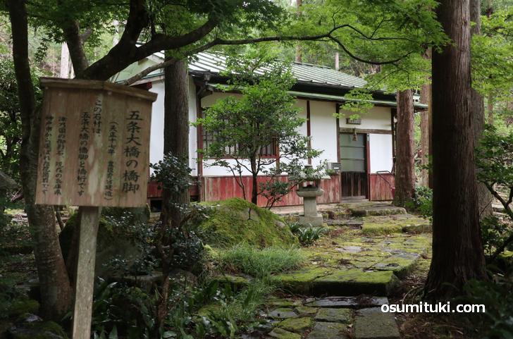 きむら山荘(京都府南丹市日吉町佐々江)の入口にあります