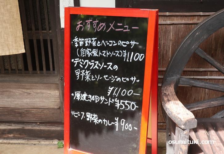 入口にはメニュー、お値段は一般的です