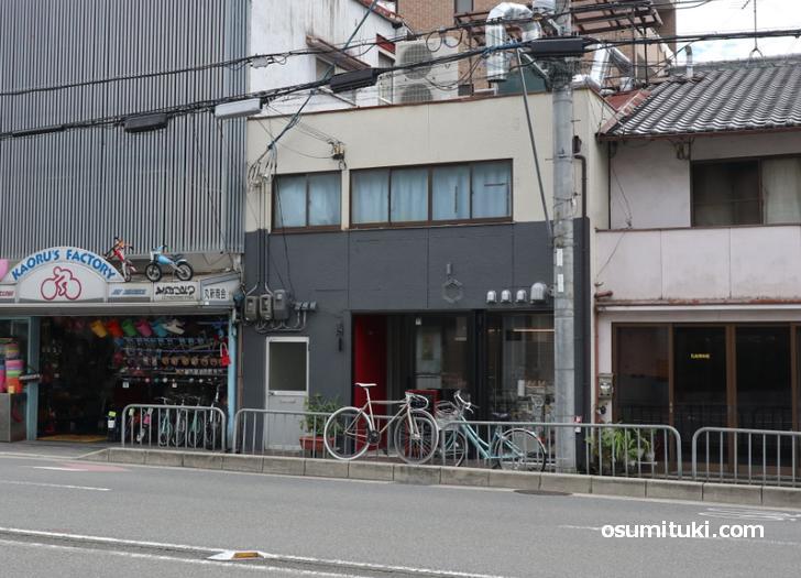 炒麺・餃子 二六(店舗外観写真)