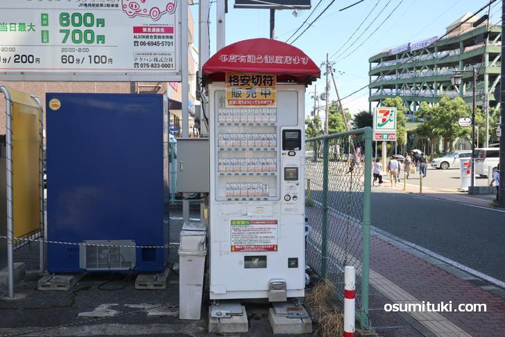 おみくじを販売している格安きっぷ自販機の場所は亀岡駅南口(東側)