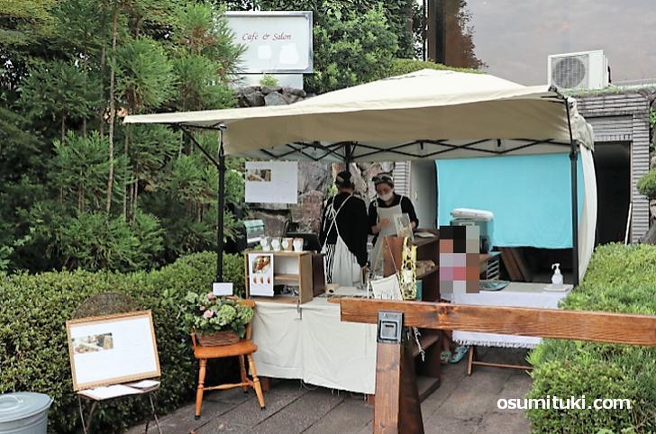 2020年9月13日オープン 喫茶 コンソラ