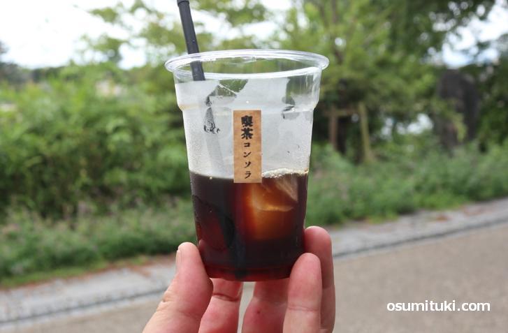 アイスブレンドコーヒー(450円)